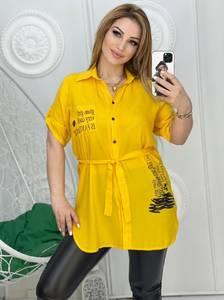 Рубашка с коротким рукавом А40086