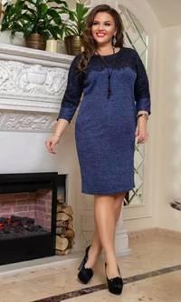 Платье Ч9968