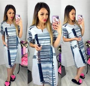 Платье Ш1890