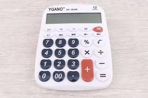 Калькулятор Ш2582