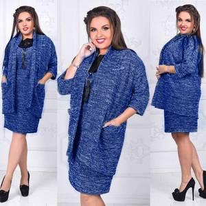 Платье Двойка короткое нарядное Ш2692