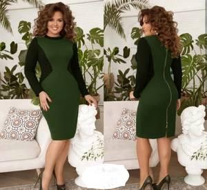 Платье короткое с длинным рукавом Ю8565