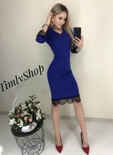 Платье Ч5700