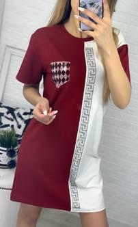 Платье Ю8343