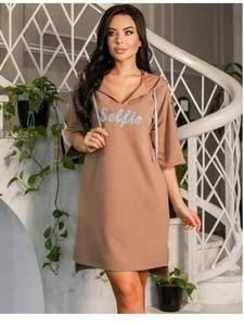 Платье короткое повседневное А53204