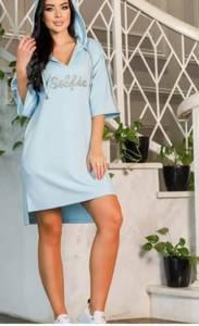 Платье короткое повседневное А53205