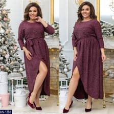 Платье Ш5020