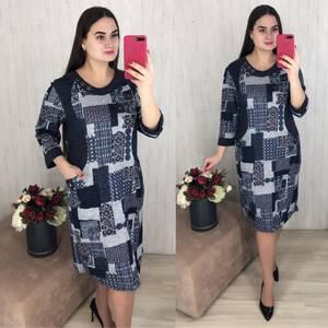 Платье короткое с принтом Ш8753