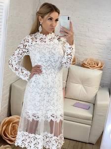 Платье длинное белое с длинными рукавами Х1202