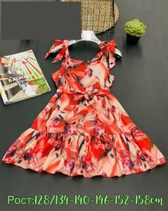 Платье А41987
