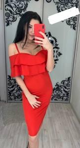 Платье короткое нарядное красное Х7704