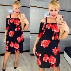 Платье короткое летнее Я0263