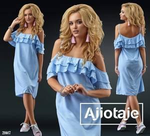 Платье короткое летнее Я1472