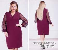Платье Я3263