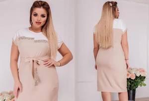 Платье короткое нарядное Я9913