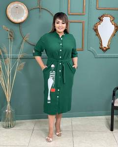 Платье короткое нарядное А39423