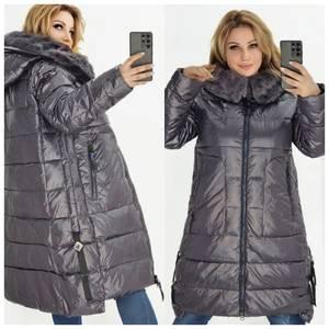Куртка А57806
