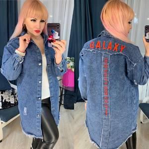 Джинсовая куртка Ю8354