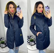 Куртка Ю8356