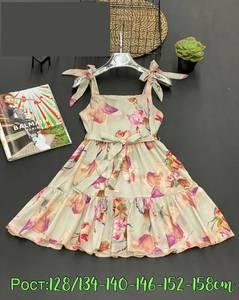 Платье А41988
