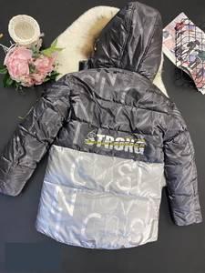 Куртка А56574