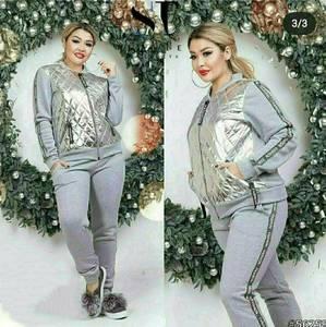 Костюм модный Я2159