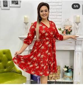 Платье короткое современное Я9169