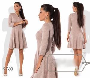 Платье короткое с рукавом 3/4 А04044