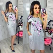 Платье Ш0786