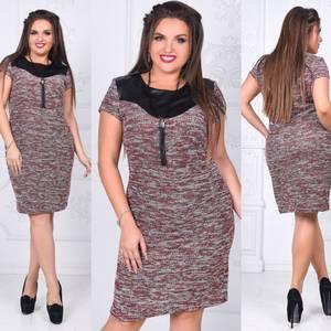 Платье Двойка короткое нарядное Ш2694