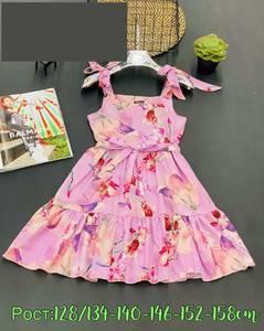Платье А41989