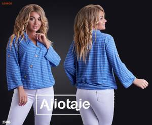 Блуза нарядная Я0769