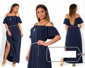 Платье короткое летнее Я1474