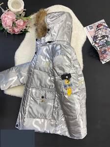 Куртка А56573