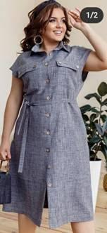 Платье Я8860