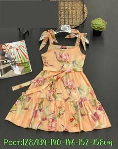 Платье А41990