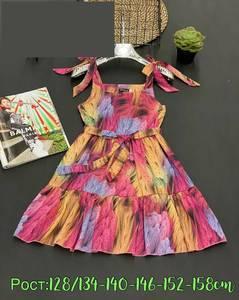 Платье А41991