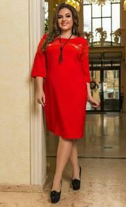 Платье короткое нарядное Я7585