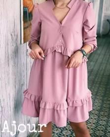Платье Ч5696