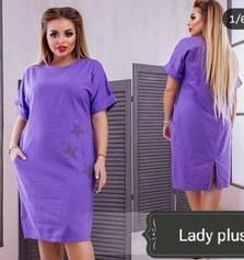 Платье Ш0185