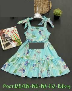 Платье А41992