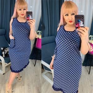 Платье Ю8573