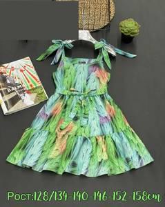 Платье А41993