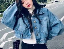 Джинсовая куртка Я6376