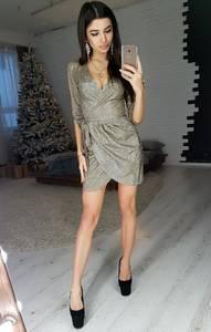 Платье короткое нарядное Ш7944