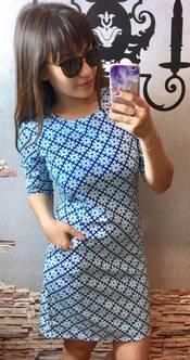 Платье П2975