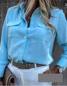 Рубашка с длинным рукавом А57865