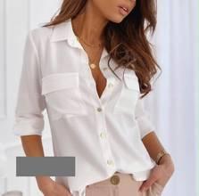 Рубашка А57867