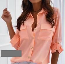 Рубашка А57868