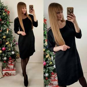 Платье платья У1628